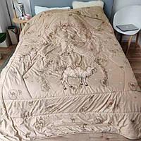 Теплое одеяло из верблюжьей шерсти 200х230 см