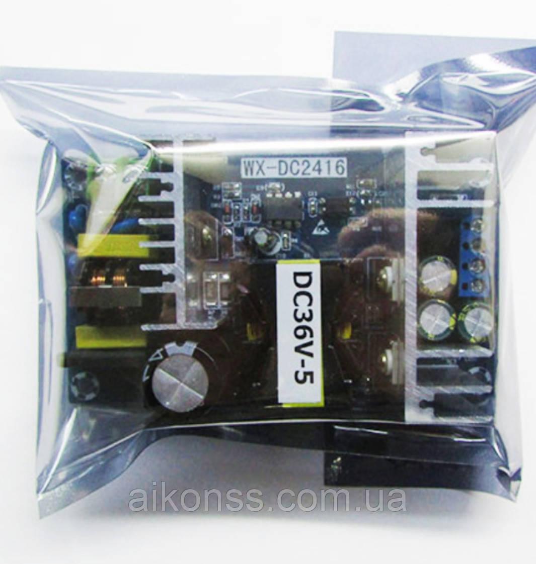 Импульсный блок питания  AC-DC преобразователь 220v - 36V 5A-6.5А 180- 230W