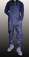Мужской джинсовый комбинезон свободный (любые размеры под заказ)