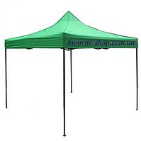 Намет розсувний-Різні розміри і кольори - Зелений, 2мх2м