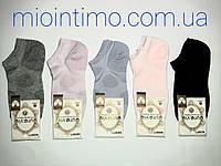 Шкарпетки жіночі короткі в сіточку Aura.Via 5шт