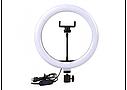 Кільцева лампа 26 см зі штативом 2,1 м. | Селфи кільце для телефону Ring Fill Light, фото 3