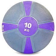 М'яч медичний медбол Zelart Medicine Ball 1-10кг., фото 3