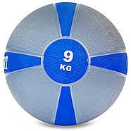 М'яч медичний медбол Zelart Medicine Ball 1-10кг., фото 4