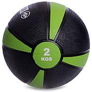 М'яч медичний медбол Zelart Medicine Ball 1-10кг., фото 9