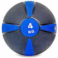 М'яч медичний медбол Zelart Medicine Ball 1-10кг., фото 7