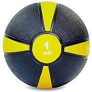 М'яч медичний медбол Zelart Medicine Ball 1-10кг., фото 10