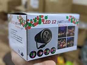 """Проектор кімнатний 4 режиму LED Projection Light """"Новий Рік"""""""