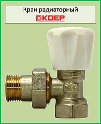 KP вентиль радиаторный угловой 1/2x1/2(KR.901)