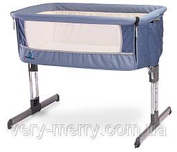 Дитяче ліжко Caretero Sleep2gether Navy