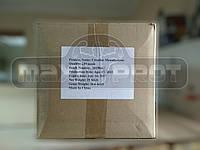 Креатин Моногидрат на развес  (Creatine Monohydrate) 1 кг