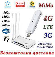 Комплект WiFi роутер Netis MW5230 + ZTE MF79U 4G+LTE/3G Киевстар, Vodafone, Lifecell с 2 вых. под антенну MIMO