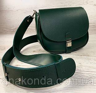 179-р Из натуральной кожи сумка женская зеленая сумочка кросс-боди зеленая кожаная сумка женская через плечо
