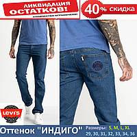 Мужские классические джинсы Levi`s, Denim цвет индиго