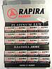 Двусторонние лезвия Рапира 5 шт. ( Rapira Platinum Lux )