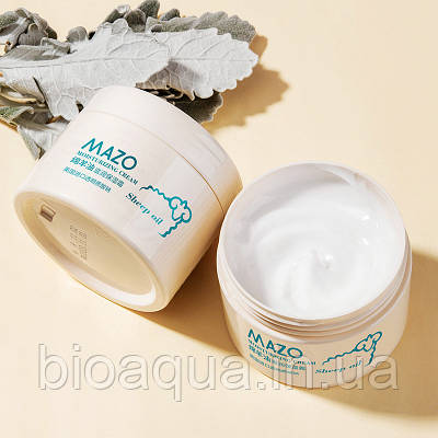 Крем для лица Mazo Lanolin с ланолином 70 g