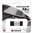 USB флеш накопичувач Kingston 64GB DataTraveler 80 USB 3.2/Type-C (DT80/64GB), фото 5