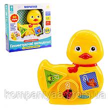 Дитяча музична іграшка Каченя зі звуковими ефектами PL-719-80