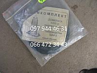 Ремкомплект гидравлического домкрата 5 т (нового образца)