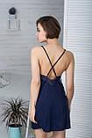 Нічна сорочка + халат MiaNaGreen К422н Синій, фото 2