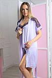 Жіночий халат для будинку Х1007 Лаванда, фото 2
