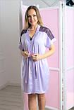 Жіночий халат для будинку Х1007 Лаванда, фото 3