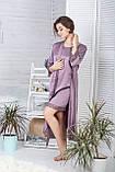 Жіночий комплект з подовженим халатом та сорочкою К1082н, фото 3