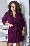 Жіночий халат XXL+ Х1035 Сливовий, фото 2