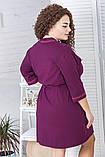 Жіночий халат XXL+ Х1035 Сливовий, фото 3