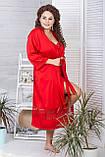 Жіночий шовковий халат 110 см XXL+ Х904 Червоний, фото 3