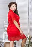 Короткий шовковий халат XXL+ Х928 Червоний, фото 2