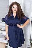 Халат з коротким рукавом XXL+ Х1010 Синій, фото 3
