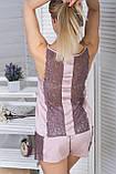 Жіноча піжама з мереживною спинкою Пм1040 Мокко, фото 2