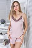 Жіноча піжама з мереживною спинкою Пм1040 Мокко, фото 4