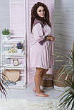 Шовковий жіночий халат у великих розмірах Х925 Мокко, фото 2