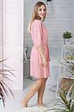 Домашній халат Х1027 Персиковий, фото 2