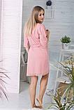 Домашній халат Х1027 Персиковий, фото 3