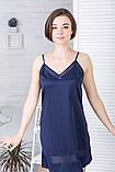 Комплект классический шовковий К1091н Синій, фото 4