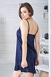 Комплект класичний шовковий К1091н Синій, фото 5