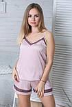 Комплект з шовку піжама з халатом Км1090п Мокко, фото 2