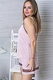 Комплект з шовку піжама з халатом Км1090п Мокко, фото 4