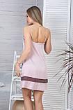 Стильный жіночий комплект с ночной рубашкой Км1091н Мокко, фото 5
