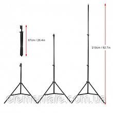 Стійка штатив-тринога light STAND для установки студійного освітлення 70-210 см| Штатив для кільцевої лампи