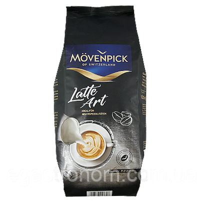 Кава Мовенпік латте арт (зерно) Mövenpick latte art 1kg 4шт/ящ (Код : 00-00000310)