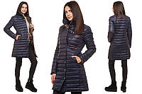 Пальто на синтепоне темно-синее