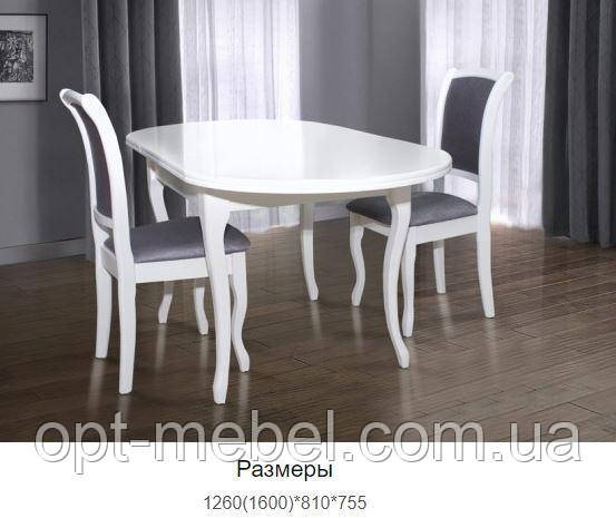 Стіл Відень-3 білий
