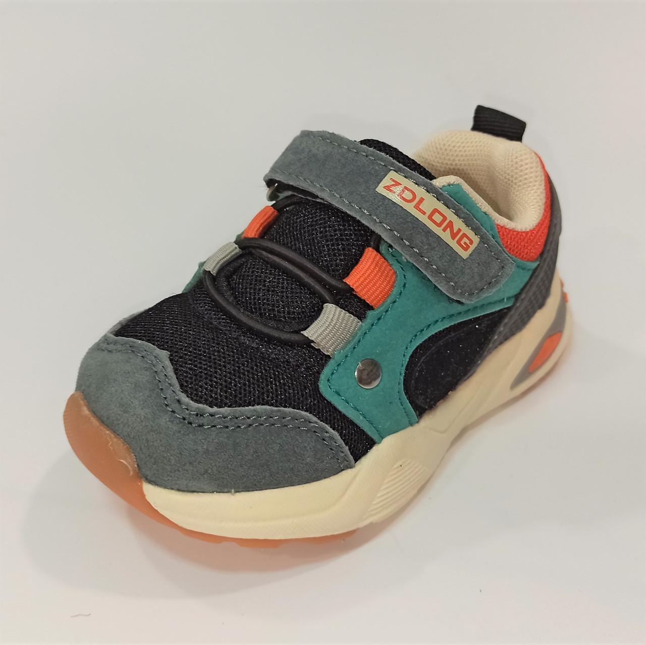 Замшеві кросівки хлопчикам, Zdlong розмір 22 -13,5 см