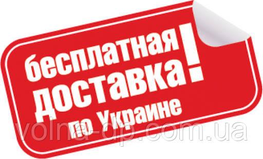 Водонагреватель Atlantic Slim STEATITE ЭВН VM 50 D 325-2-BC