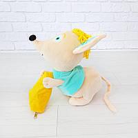 Мягкая игрушка Zolushka Мышонок Ральфи с мешочком для конфет 27см (ZL115)
