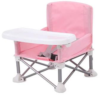 Складаний тканинний стіл для годування baby seat рожевий компактний стіл для годування